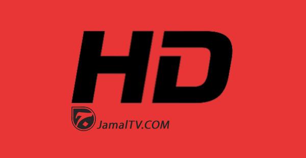 ویدیوهای جمال را در حالت HD ببینید